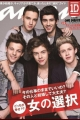 onedirection-ananmagazine-012
