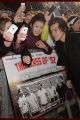 onedirection-class92premiere-022
